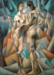 Jean Metzinger, from https://en.wikipedia.org/w/index.php?curid=45064808